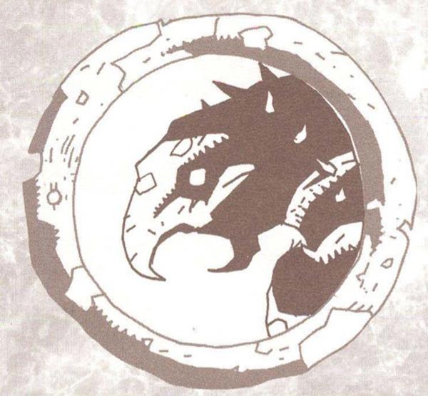 Dod chronopia 1994